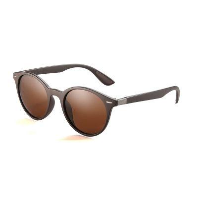 gafas de sol buenas